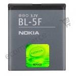Batteria Originale Nokia BL-5F 950 mAh Bulk